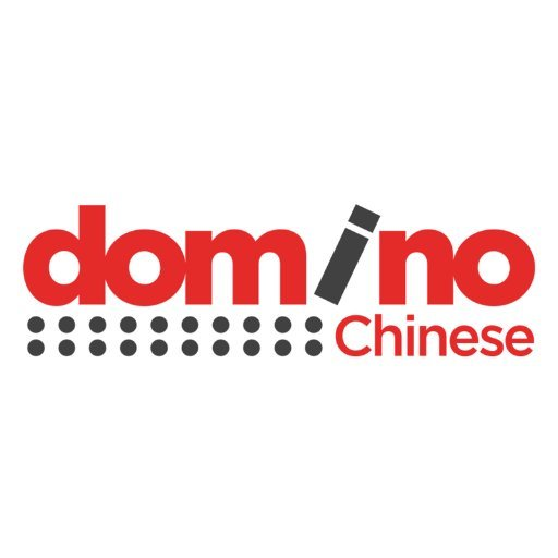 DominoChinese