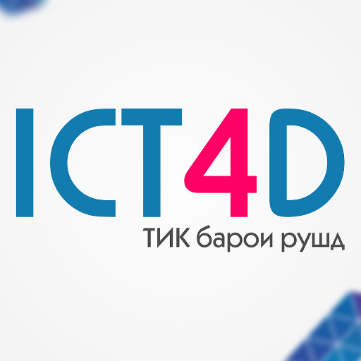 ICT4D Journal