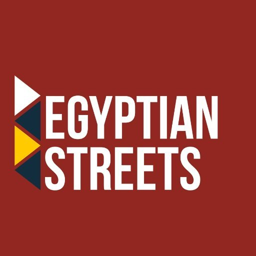Egyptian Streets