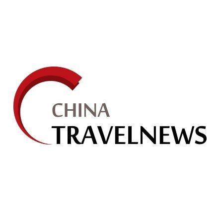 China Travel News