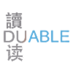 Duable Chinese