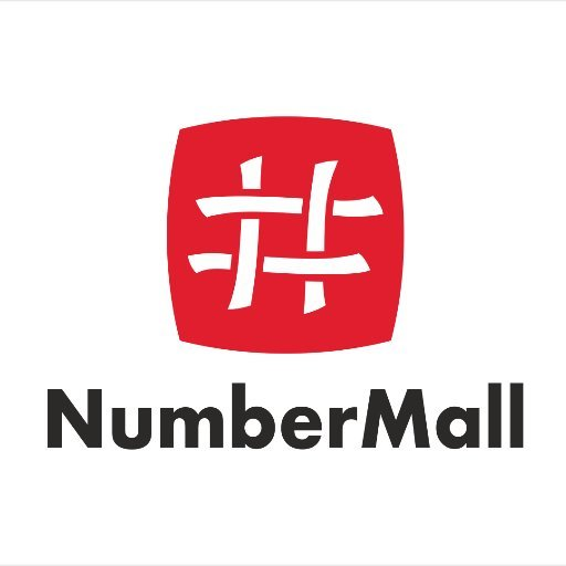 NumberMall