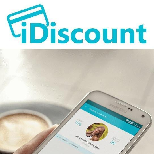 iDiscount Ltd