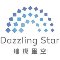 Dazzling Star Animation